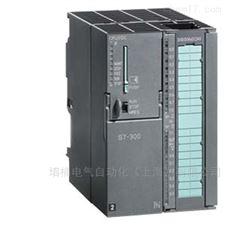 西門子PLC模塊6ES7312-1AE14-0AB0帶MPI