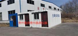 贵州移动室试验仪器出租