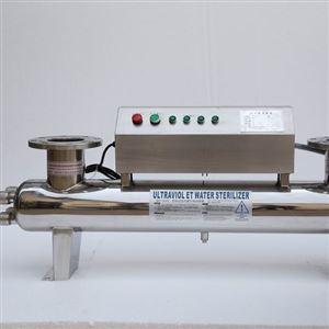 朔州RZ-UV2-LS45紫外线消毒器