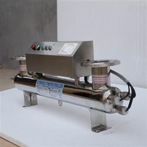 农村饮水安全紫外线消毒器