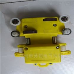 龙门吊DHG/4/10多极管式集电器