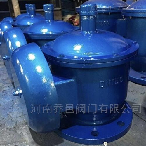 ZFQ-I/ZFQ-II型全天候防爆阻火呼吸阀