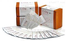 Nanoentek C-Chip 细胞计数板 2区