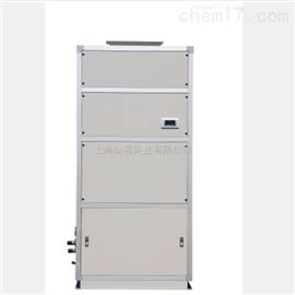 JLD49水冷型直膨式空调机组