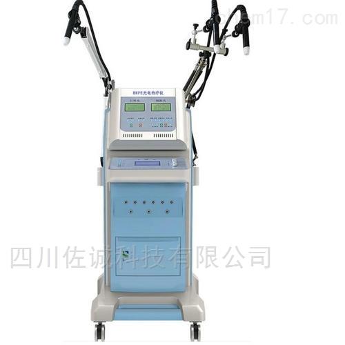 BHPEIV型光电治疗仪2021年采购推荐