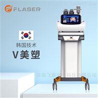 韓國進口抗衰儀器V美塑