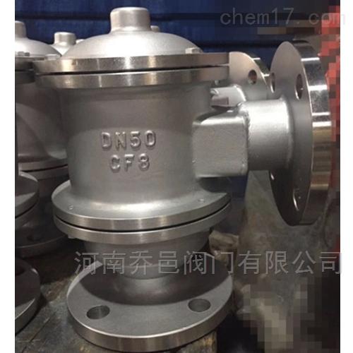 HXF7不锈钢带接管阻火单呼阀呼出阀