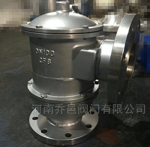 HX7带接管阻火单呼阀
