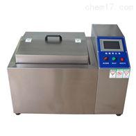 河南省焦作市高温水煮试验箱制造厂家