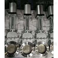 DMZ673W气动不锈钢暗杆刀闸阀