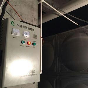 呼和浩特外置式水箱微电解水处理机