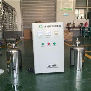 济南外置式水箱微电解水处理机