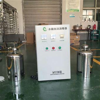 SCII-30HB-PLC-B-C济南外置式水箱微电解水处理机