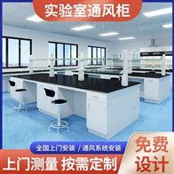 Q28云南药学院对液体吸收性强全钢通风柜
