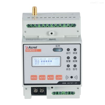 ARCM300-Z-4G/NB智慧用電在線監控裝置