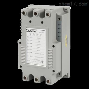 AFK-3D/45A低压复合开关低压无功补偿电容器投切装置