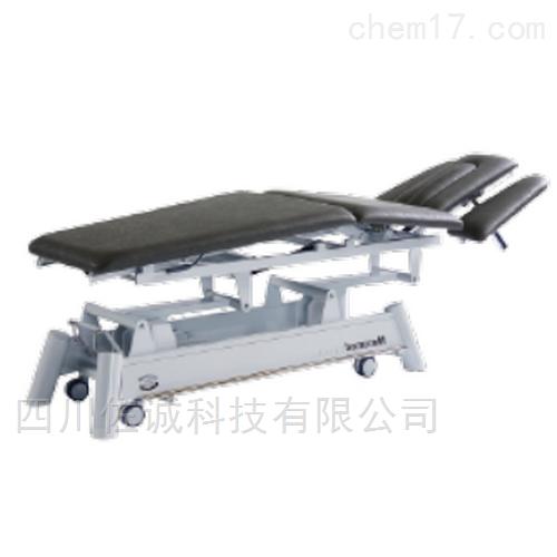 245(电动)型五折多体位治疗床/牵引床