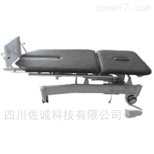 725型双折电动起立床/牵引床