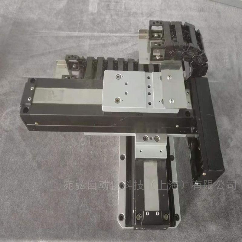 全封闭丝杆RCB45-P05-S400-MR
