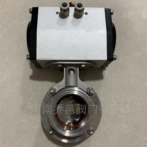D681X气动卫生级蝶阀