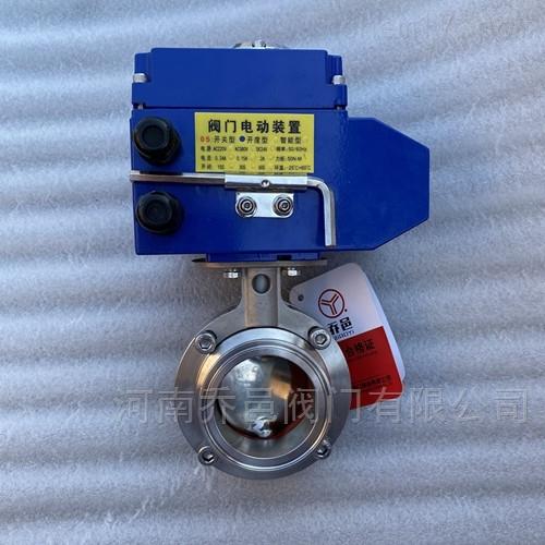电动卫生级快装蝶阀 电动卫生级卡盘蝶阀