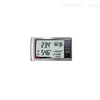 数字温湿度大气压力表