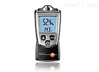 空气湿度和温度测量仪器