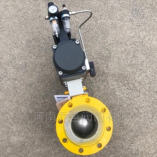 防爆气动球阀 防爆气动调节型天然气球阀