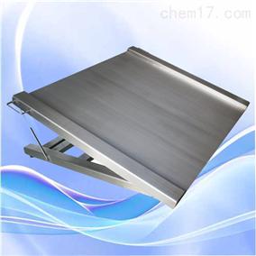LP7621电子小地磅上海价格