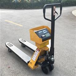 DCS-KL-1T带打印液压搬运叉车秤 2吨手动搬运车电子称