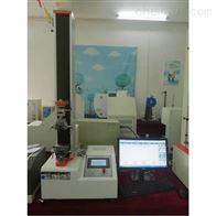 陕西省西安市50公斤电脑式单柱拉力试验机