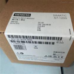 6ES7231-4HF32-0XB0滁州西门子S7-1200PLC模块代理商