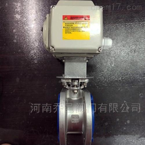 电动超薄型球阀 电动超短型球阀