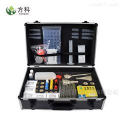 FK-HT300土壤肥料养分检测仪器