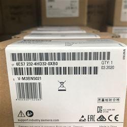 6ES7231-5PF32-0XB0儋州西门子S7-1200PLC模块代理商