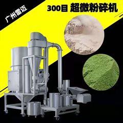 370型广州雷迈脉冲除尘风冷式300目超微粉碎机