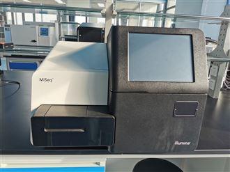 NextSeq 550Dx二手美国Illumina NGS高通量测序仪