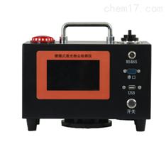 JF-6021便携式激光粉尘检测仪(颗粒物)