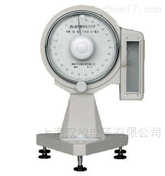 精密扭力天平 JN-B-2500 价格 TN-100B