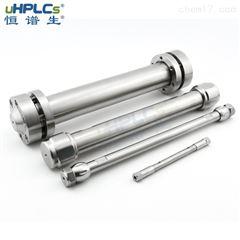 Diol恒谱生高柱效液相制备柱正相Hilic色谱柱