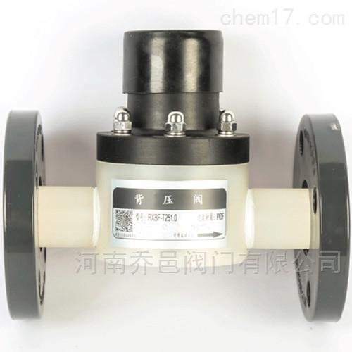 RXBF-T丝口背压阀