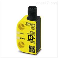 PSR-CT-F-SEN-1-8 - 270297phoenix非接触式安全门开关
