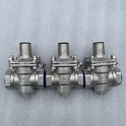 支管水用减压阀