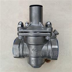 不锈钢支管式减压阀