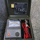 5KV高压绝缘电阻检测仪