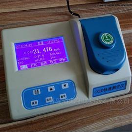 SN-200B-2台式二合一水质多参数测定仪(COD、氨氮、总磷、总氮、浊度任选)