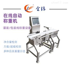 包装机辅助设备 自动在线称重机