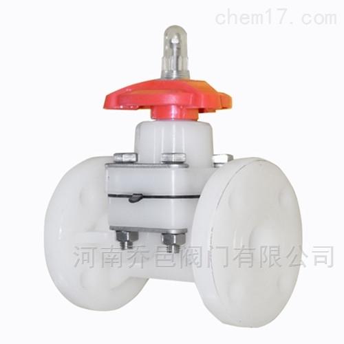 G41F-10F型PVDF塑料隔膜阀