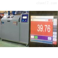 广东生产KD-90P多功能盐干湿循环试验箱厂家