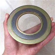 基本型异形金属缠绕垫